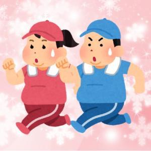 【おすすめ】冬だからこそ痩せよう!ご自慢のダイエット記事をご紹介!