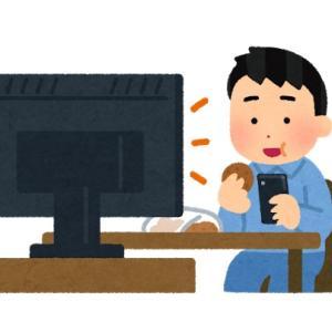 【YouTube】アニメ『美味しんぼ』を無料で見よう!おすすめエピソードをご紹介!
