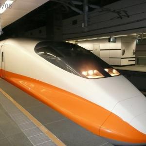 2007年8月:台湾新幹線(高鐵)で高雄へ!