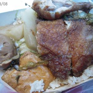 2008年8月:浙江好味道排骨大王(閉店)の炸雞腿飯
