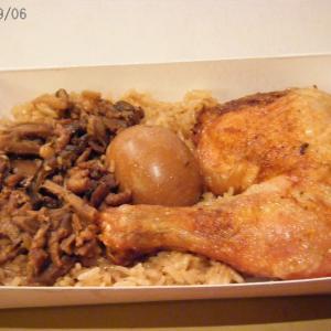 2009年6月:林合發油飯店のお弁当