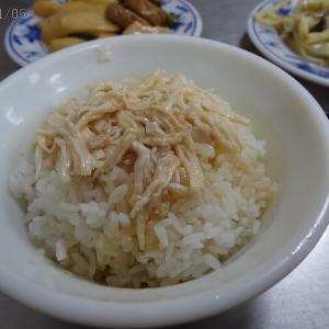 2011年5月:松江路付近の梁記嘉義雞肉飯