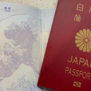 サンフランシスコ領事館でパスポート更新!新デザインのパスポートになりました!