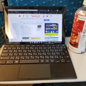 💻ASUS Chromebook Detachable CM3 東海道新幹線での使用感