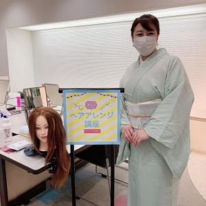 催事にて、ヘアアレンジレッスンと診断をさせていただきました!!