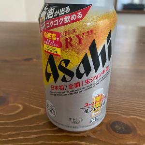 生ジョッキ缶と旬のタケノコ