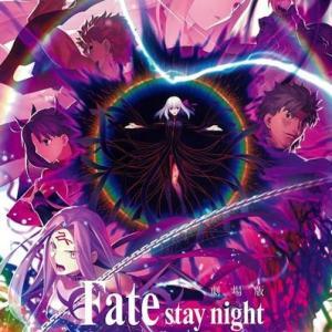 劇場版 Fate/stay night Heaven's Feelを鑑賞しました