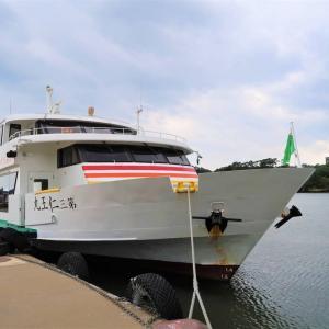【宮城県・松島町】松島 島巡り観光船