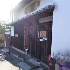 【奈良県・奈良市】奈良町からくりおもちゃ館