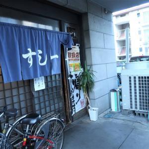 【奈良県・奈良市】すし一
