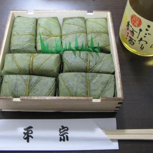 【奈良県・奈良市】平宗 奈良店(柿の葉寿司)