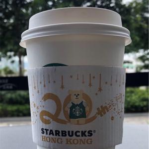 HKにコーヒー文化をもたらしたスタバ20周年