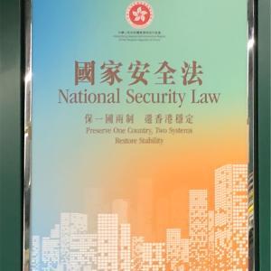 追い込まれる香港の民主活動家たち