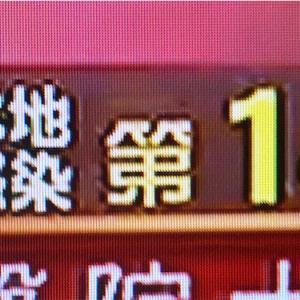 香港内での感染者14日間連続ゼロ