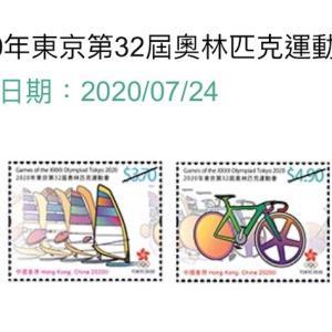 東京五輪の延期、香港の記念切手にも影響