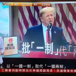 元気な香港政府高官、音無しの民主活動家