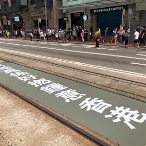23回目の返還記念日の香港の一コマ