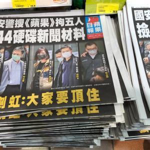 (2)国安法と報道の自由の狭間でー朝の新聞販売店ー