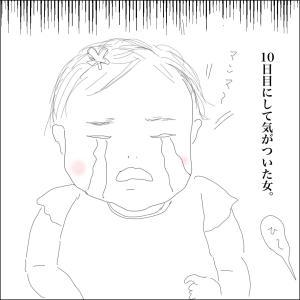 【いつまで続くの?!】保育園 朝泣く娘。