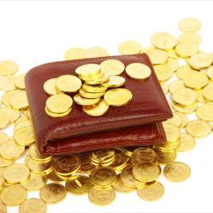 ベラジョンカジノの出金方法は?手数料や出金条件、出金手順などをまとめて徹底解説!