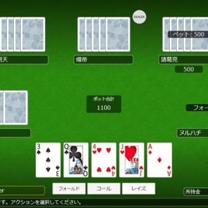 ポーカーの基本「レイズ」を解説!利用に適したタイミングと効果をご紹介