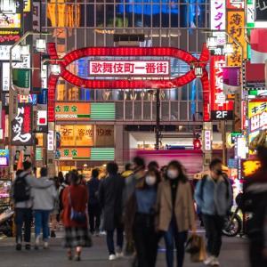 インカジが歌舞伎町にあるって本当?インカジの遊び方や危険性、摘発の事例を紹介