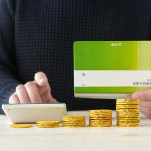 ギャンブルはお金を増やす方法になる?収入を増やす方法やリスクを徹底解説