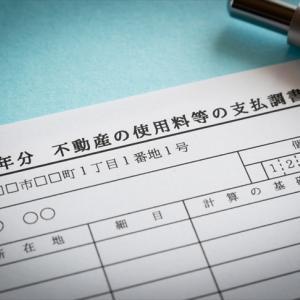 ベラジョンカジノで支払調書を取得できる?オンラインカジノと税金の関係を詳しく解説