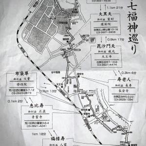 谷中七福神巡り 前編