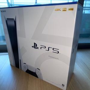 プレステ5を買いました!