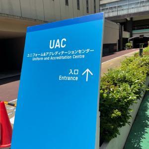 東京オリンピックボランティアのユニフォームを取ってきた