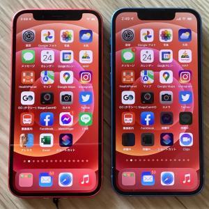 iPhone機種変更について