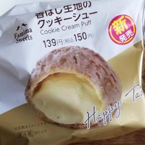 コスパ最高なファミマシュークリーム「香ばし生地のクッキーシュー」