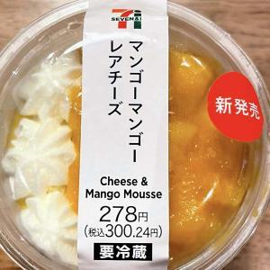 マンゴー尽くしで高カロリースイーツ「マンゴーマンゴーレアチーズ」