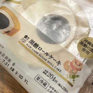 プレミアムロールケーキに待望の新作が新発売!「黒糖ロールケーキ」