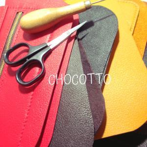 牛革お財布ポーチ☆6色同時進行で作ってます♪♪♪