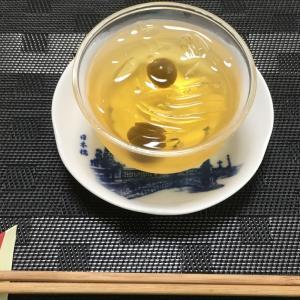 お茶の時間 #1