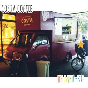 日本に上陸してた!COSTA COFFEE☆-イギリス留学思い出の味-
