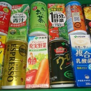 伊藤園第1種優先株式(25935)より飲料の詰合せが到着(株主優待)