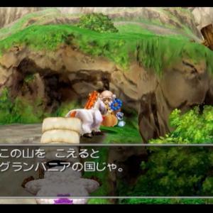【ドラクエ5(PS2)】チゾットの山道