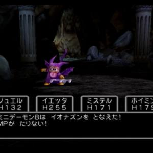 【ドラクエ5(PS2)】グランバニアへの洞窟