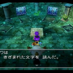 【ドラクエ5(PS2)】試練の洞窟