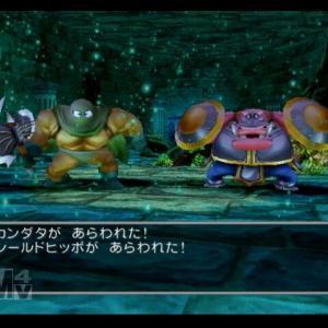 【ドラクエ5(PS2)】試練の洞窟、VSカンダタ戦