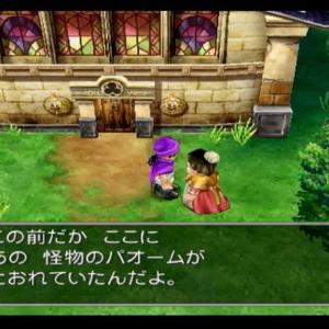 【ドラクエ5(PS2)】デモンズタワー