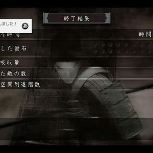 鬼武者リマスター版2週目終了