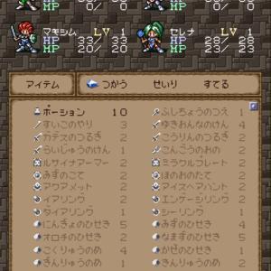 エストポリス伝記Ⅱ いにしえの洞窟(3)