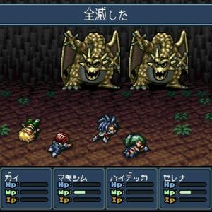 エストポリス伝記Ⅱ いにしえの洞窟(4)