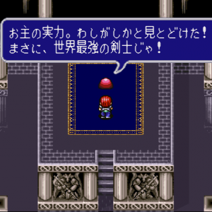 エストポリス伝記Ⅱ いにしえの洞窟(5)