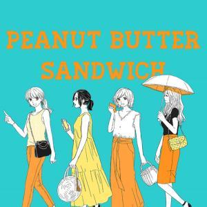 漫画「ピーナッツバターサンドウィッチ」をスマホで無料で読んだ感想!