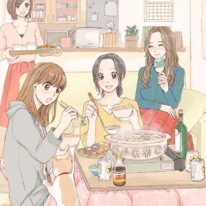 漫画「ピーナッツバターサンドウィッチ」をスマホで無料立ち読み!